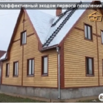 First generation eco house, Russia