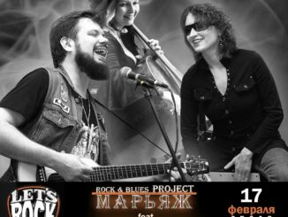 "Rock and blues Cover duet ""Marriage"""
