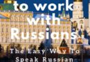 Paperback and ebook about Russian language